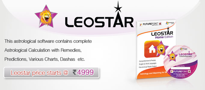 Leostar, an ultimate astrological software